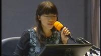 对张玮、王媛媛和王春兰三位老师的点评,2015年全国小学数学(人教版)示范课观摩交流会视频