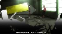 點擊觀看《历物语 02话 历花》