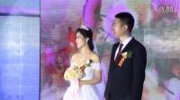 山东 临沂 万世婚庆 高端婚礼 策划总部《陶然居大酒店》