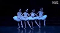 柴可夫斯基天鹅湖之四小天鹅 芭蕾舞_标清