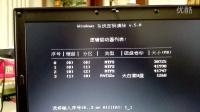windows系统登陆密码清除,电脑系统密码破解清除实操,系统密码破解视频讲解,忘记开机密码怎么办-PE系统破解