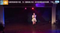 SNH48 TEAM HII《手牵手》徐晗--《爱的幸运曲奇》