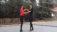交谊舞三步踩 红尘情歌 双人舞