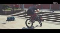 视频: BMX - PETE SAWYER WTP x ENDLESS