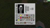 【呵之哒】&【凯冥】=1.7.2=Minecraft=魔戒<#6> (重新合好)