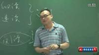 精华学校【重在过程2】2014高中语文阅读强化 高分作文分析