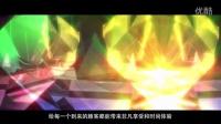 华艺广场购物中心招商宣传片