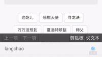 iphone用户uc浏览器在线播放教程和安卓用户uc浏览器在线播放教程01_