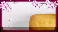 【新谷小麦】核桃红枣蛋糕介绍