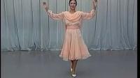 交谊舞教学一学就会(2)慢四步(布鲁兹)
