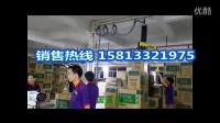 中山名企家具纸箱全自动封箱机包装线 (1)