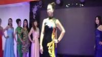 2015七台河快乐大本营QQ群年会(第1集)