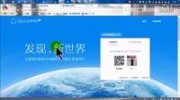 视频: 注册和申请QQ公众号