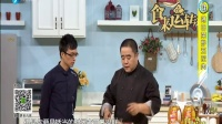 辣白菜炒五花肉 160119