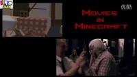 MC动画-《僵尸肖恩》片段对比-Movies in Minecraft