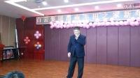 2016白云集团渭南广丰之家 新年年会~ 爱拼才会赢~