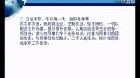 西安坤邦餐饮管理有限公司配送部工作总结