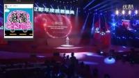 【一段价值千万的演讲‼️】中国新微商总设计师蒋德才先生,送给所有微商人的一段话。