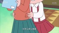 Tickling Scene(Cartoon)_Chibi Maruko Chan(樱桃小丸子)
