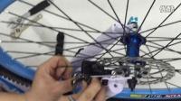 视频: 顶配碟刹调节