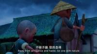 西游记之大圣归来-1江流儿虎口救女婴_超清