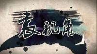 袁游 第一季 番外篇 袁视角(一):历史老师讲课没人听 160119