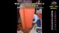 学做沙发套 沙发套制作 沙发翻新技术 沙发翻新制作教程(二)-02