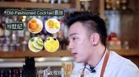 企鹅和猫 2016 可能是上海颜值最高的专业调酒师 12