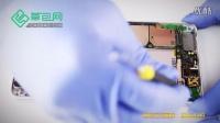 华为荣耀6plus拆机更换显示屏 教学视频【草包网】