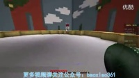 【大橙子】我的世界Hypixel圣诞小游戏-听圣诞老人的话-0002-BO