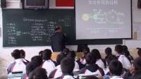 陕西省示范优质课《光合作用的原理和应用2-2》高一生物,扶风县扶风高中:王银安