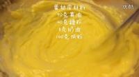 【Y】佑果Baking—蛋挞蛋挞好吃的蛋挞