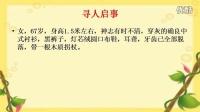 菖蒲辅导小学微作文—— 人物的外貌描写