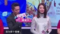 """霍建华刘诗诗再合作雪中热舞 相约五年后再打雪仗""""叫上胡歌"""" 160121"""