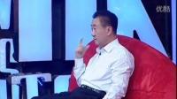 王健林专访:万达帝国为何要进军体育领域 波士堂节目王健林专访