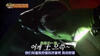 150327-花絮:李成宰成章鱼猎人-金炳万的丛林法则-国语720P