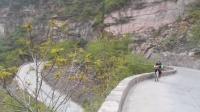 视频: 2015年4月29日石河子骑友南太行挂壁骑行