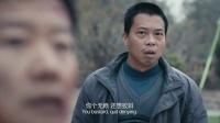 """心迷宫-2""""死亡""""男子惊奇现身"""