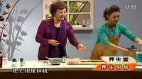 肉丸子的家常做法视频 胡萝卜肉丸子