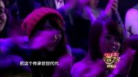中国之星 160109