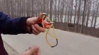 视频: 乌苏弹弓打野鸡