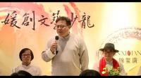 锦玺唐文艺沙龙~