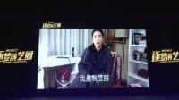 表演系学生出演《纯洁心灵》 蒋雯丽SNH48隔空送祝福 160122