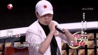 中国之星 160102