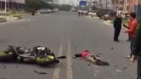 摩托车车祸 死亡现场