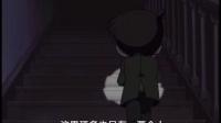 第371话 与黑色组织面对面 满月之夜的两起神秘事件(之一)