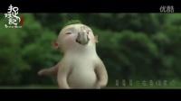 视频: 舞底线-art--吴莫愁--art-b1e4a0baa488813b8c1633a46204b2ad