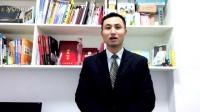 """冯智明导师-2015""""明德杯""""中国好讲师颁奖盛典开幕贺词"""