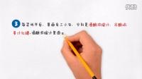 【疯狂抢购】粉嫩公主酒酿蛋调痛经【总代丰胸微信Lqq755】....