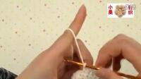 小曼针织儿童毛衣编织款式织毛衣教程